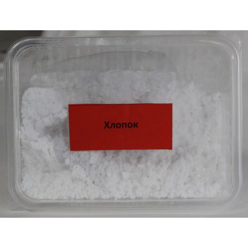 Microcellulose (cotton)