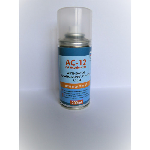Accelerator for cyacrine,...
