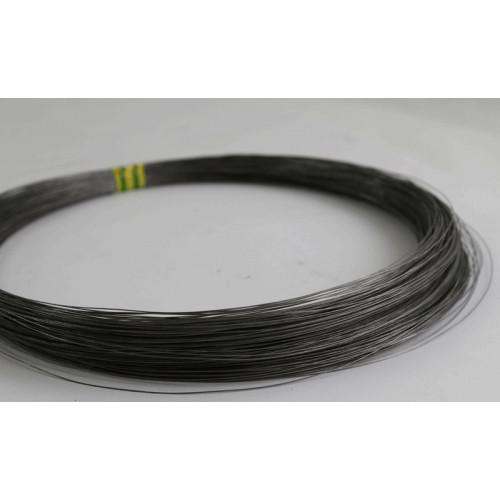Steel Wire 1m