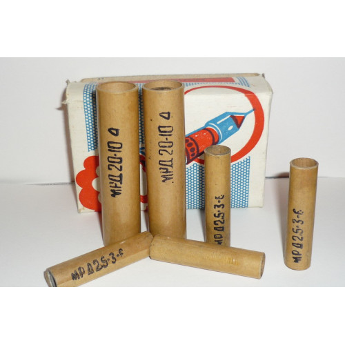 Model rocket engines
