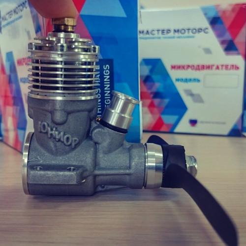 Master-Junior-2,5D motor