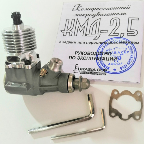 Compression micromotor KMD-2.5